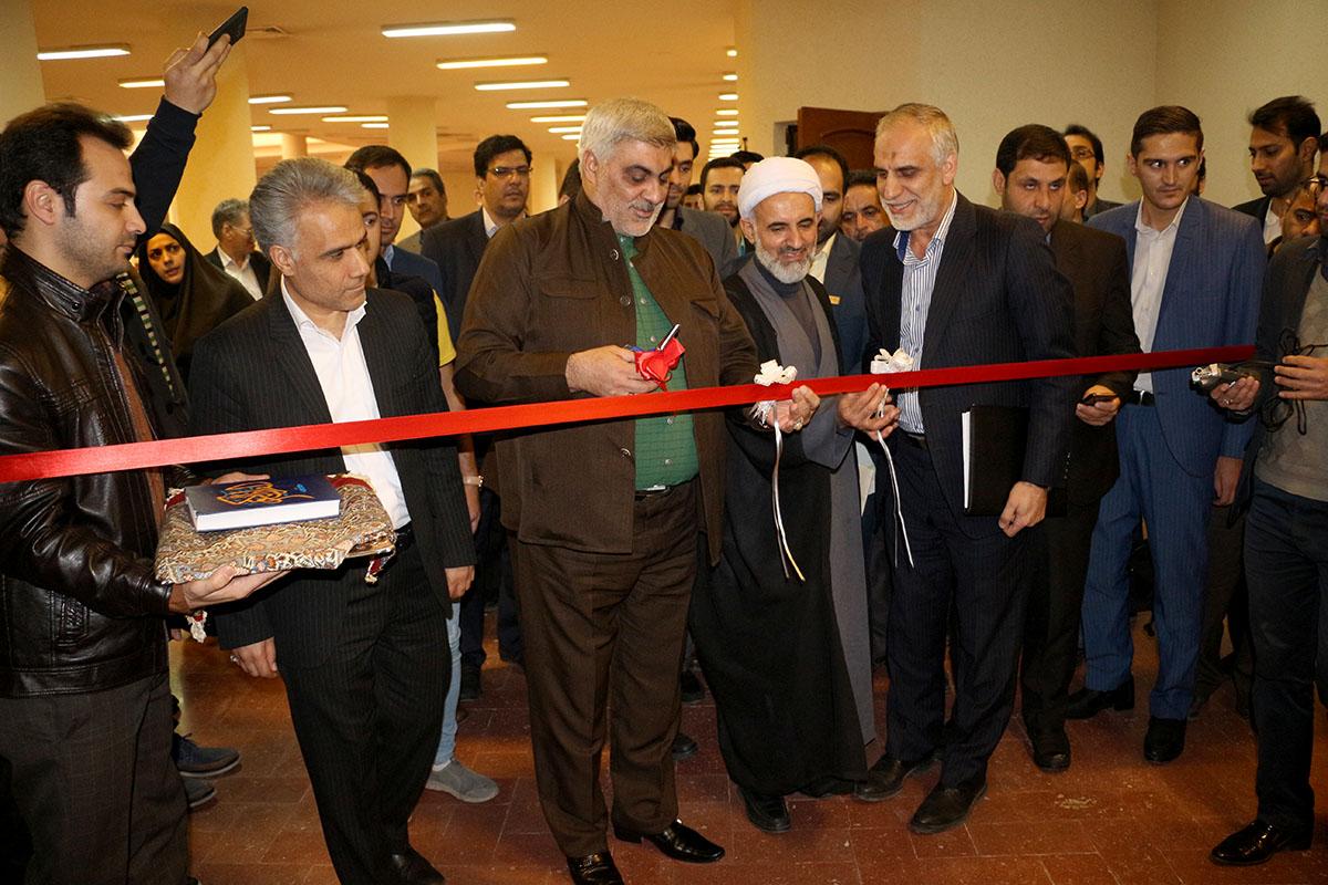 کلیپ نوزدهمین نمایشگاه دستاوردهای پژوهشی و فناوری استان قم – آذرماه ۱۳۹۷