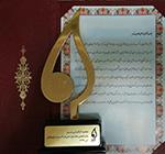 واحد فناور زیپاک رتبه برتر پانزدهمین جشنواره شیخ بهایی را به دست آورد