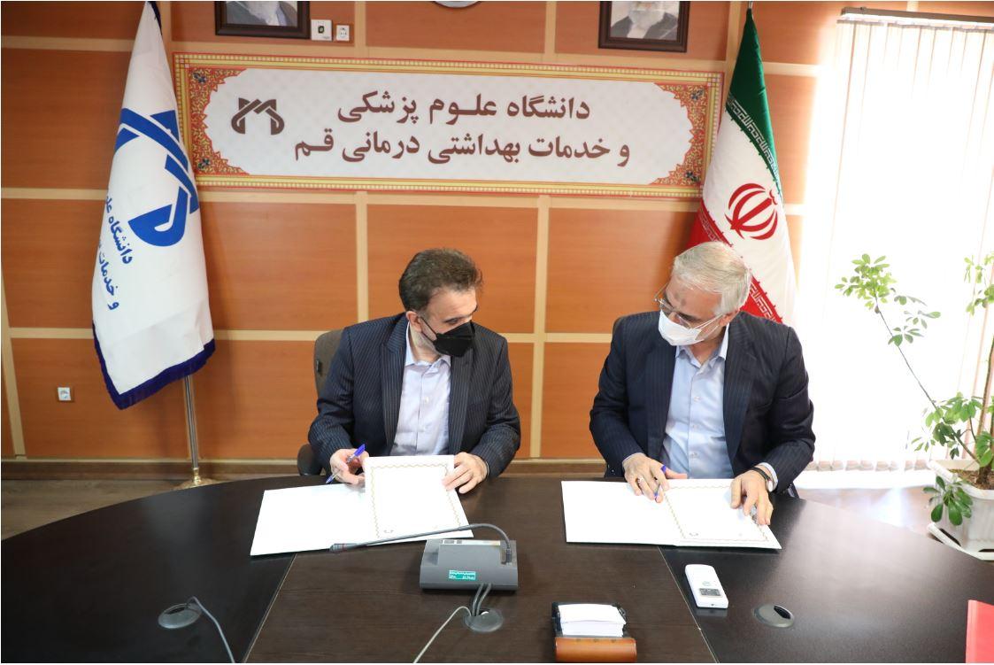 امضای تفاهمنامه تاسیس اولین پردیس مشترک فناوری سلامت کشور در استان قم